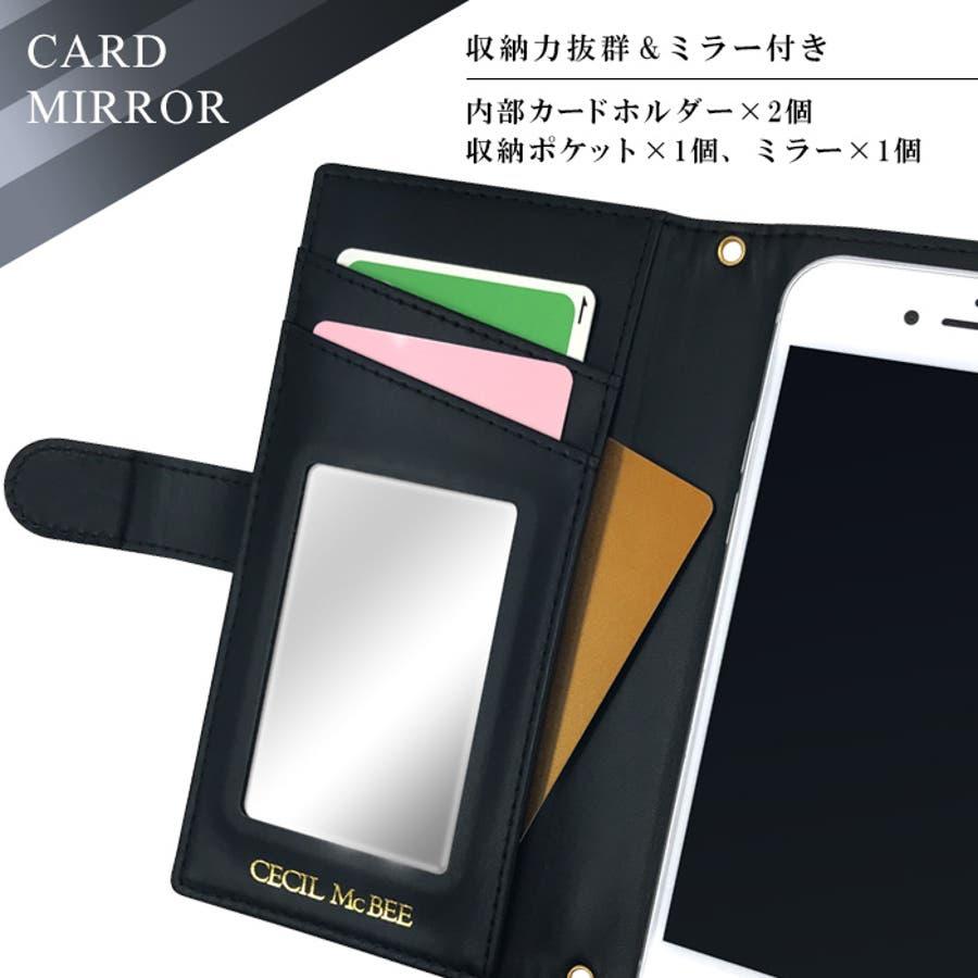 多機種対応 CECILMcBEE 「ダイアゴナルストライプ」 セシルマクビー マルチ 手帳ケース XperiaエクスペリアGalaxy ギャラクシー iphone アイフォン 6