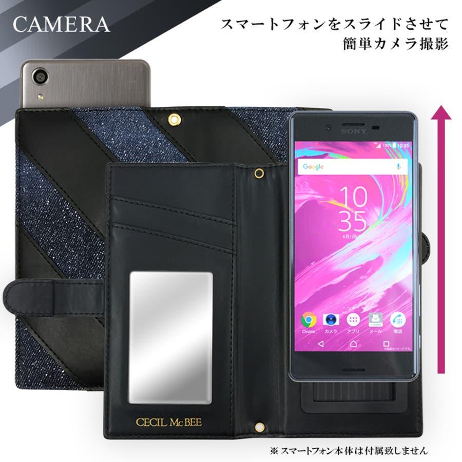 多機種対応 CECILMcBEE 「ダイアゴナルストライプ」 セシルマクビー マルチ 手帳ケース XperiaエクスペリアGalaxy ギャラクシー iphone アイフォン 7