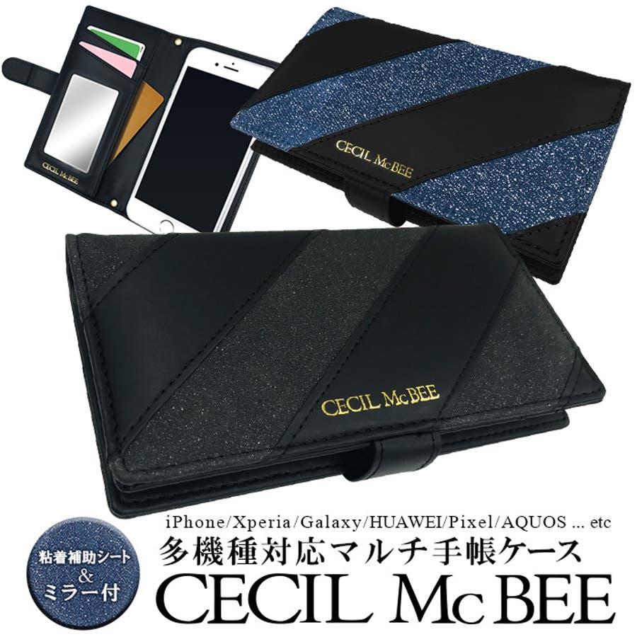 多機種対応 CECILMcBEE 「ダイアゴナルストライプ」 セシルマクビー マルチ 手帳ケース XperiaエクスペリアGalaxy ギャラクシー iphone アイフォン 1