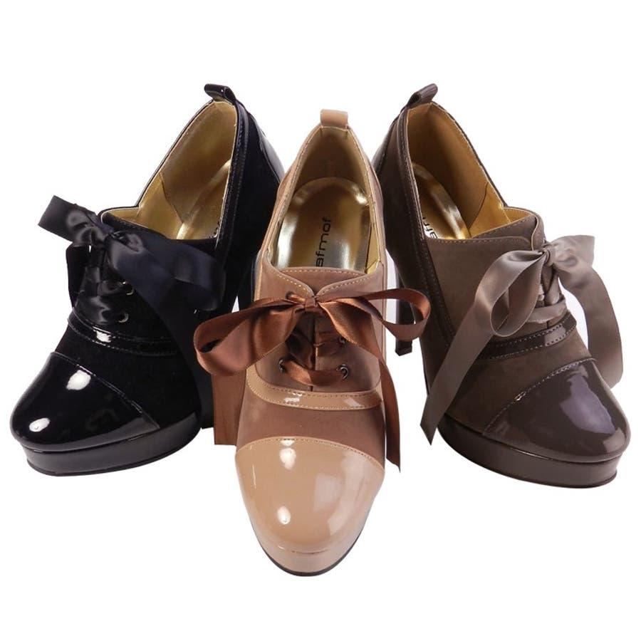 New!BLENDA掲載!Mafmof素材コンビのオックスフォードパンプス10004 靴 男親