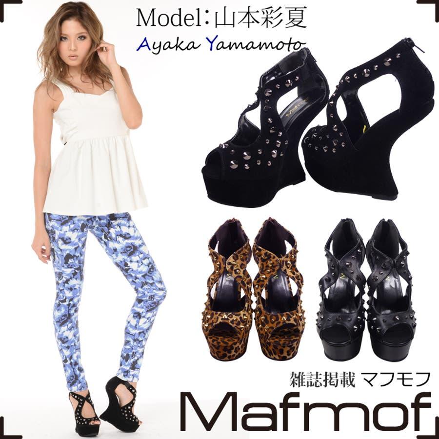 ... ヒールサンダル★513/靴 : Mafmof
