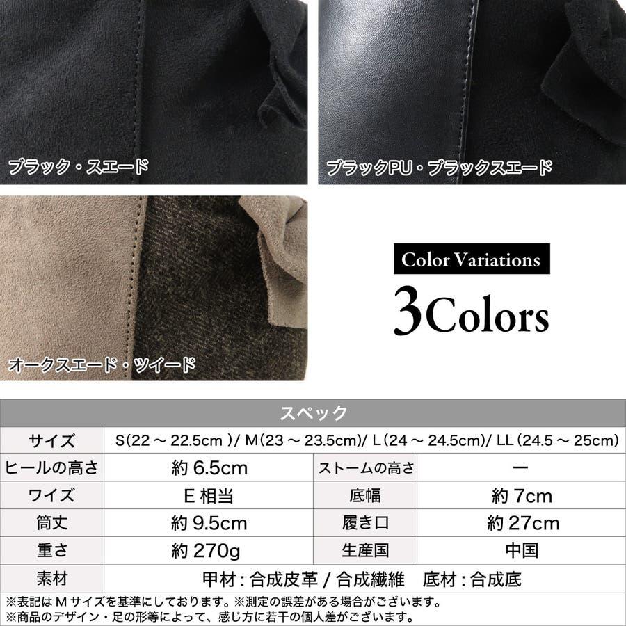 Realta バックリボン付きショートブーツ レディース ブラック/オーク S/M/L/LL 1278a19 6