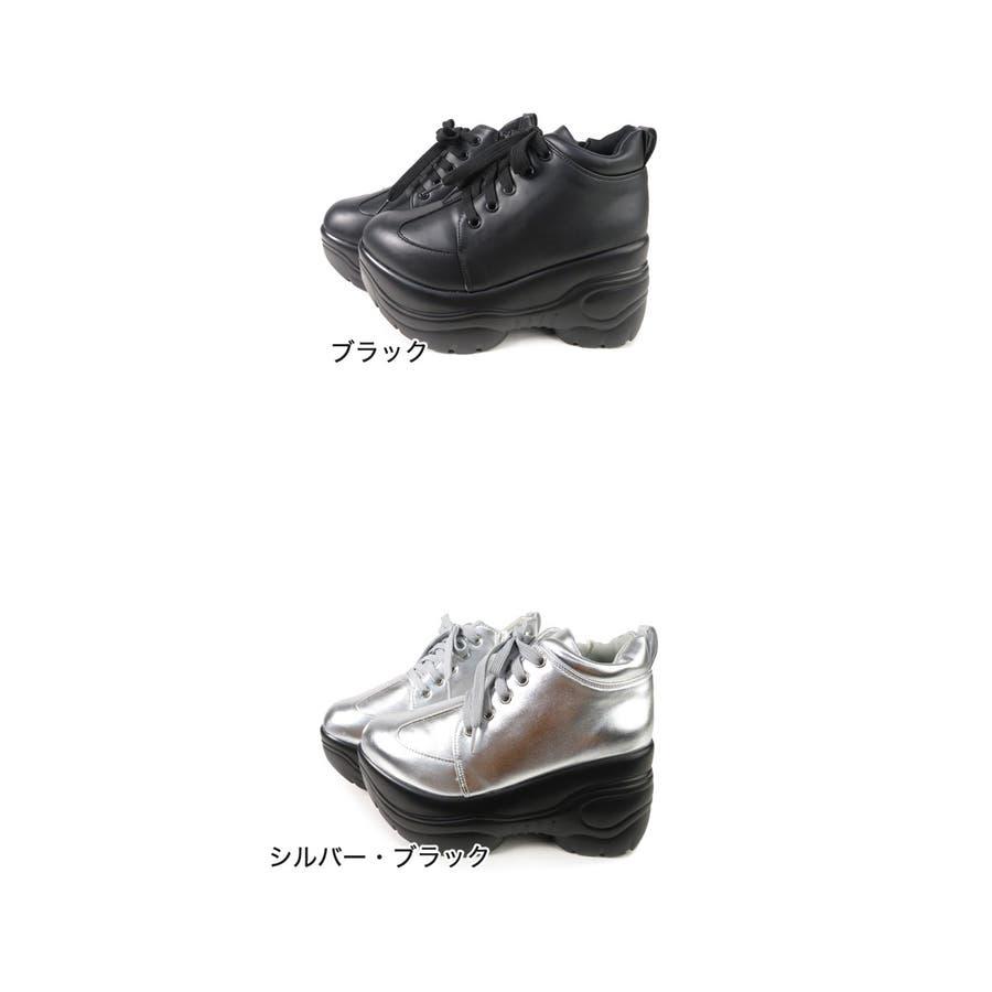 Mafmof 厚底ダッドスニーカー レディース ブラック/シルバー S/M/L/LL 257a19 2