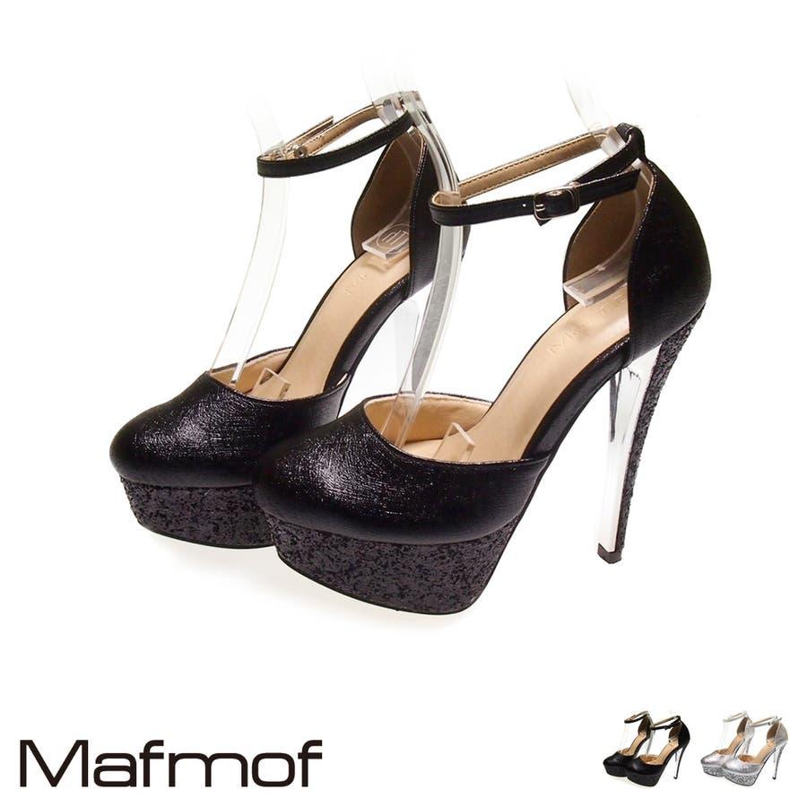 Mafmof シャイニーカラーのセパレートパンプス レディース ブラック/シルバー S/M/L/LL 583s20 1