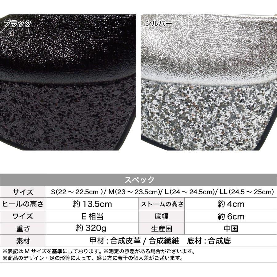 Mafmof シャイニーカラーのセパレートパンプス レディース ブラック/シルバー S/M/L/LL 583s20 4