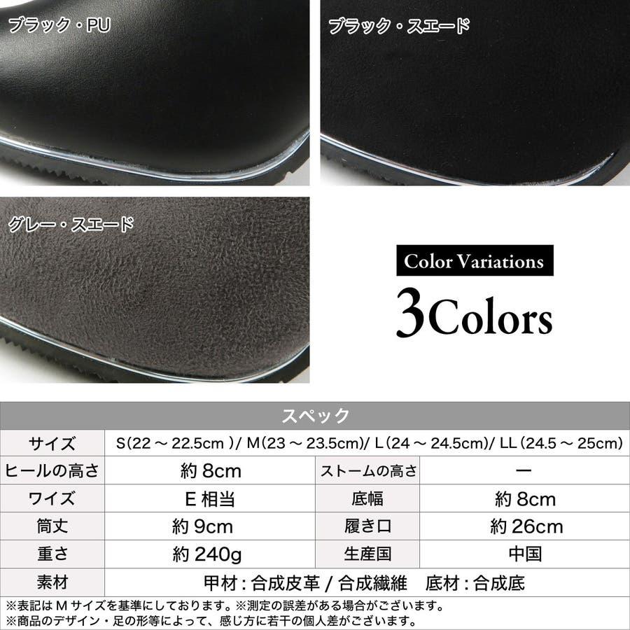 ElvisLuce シルバーラインのショートブーツ レディース ブラック/シルバー S/M/L/LL 6882a19 5
