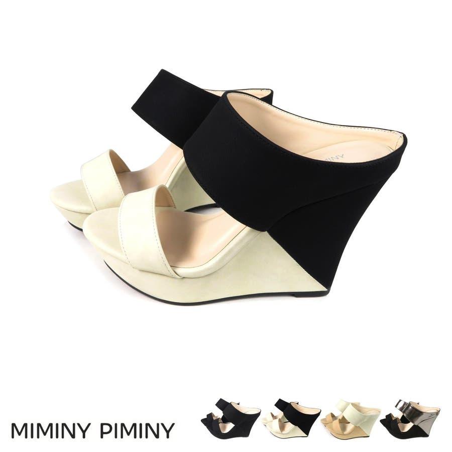 MiminyPiminy ダブルベルトのバイカラーウェッジサンダル レディース ブラック/ホワイト/ベージュ/ガンメタS/M/L/LL 7958s20 1