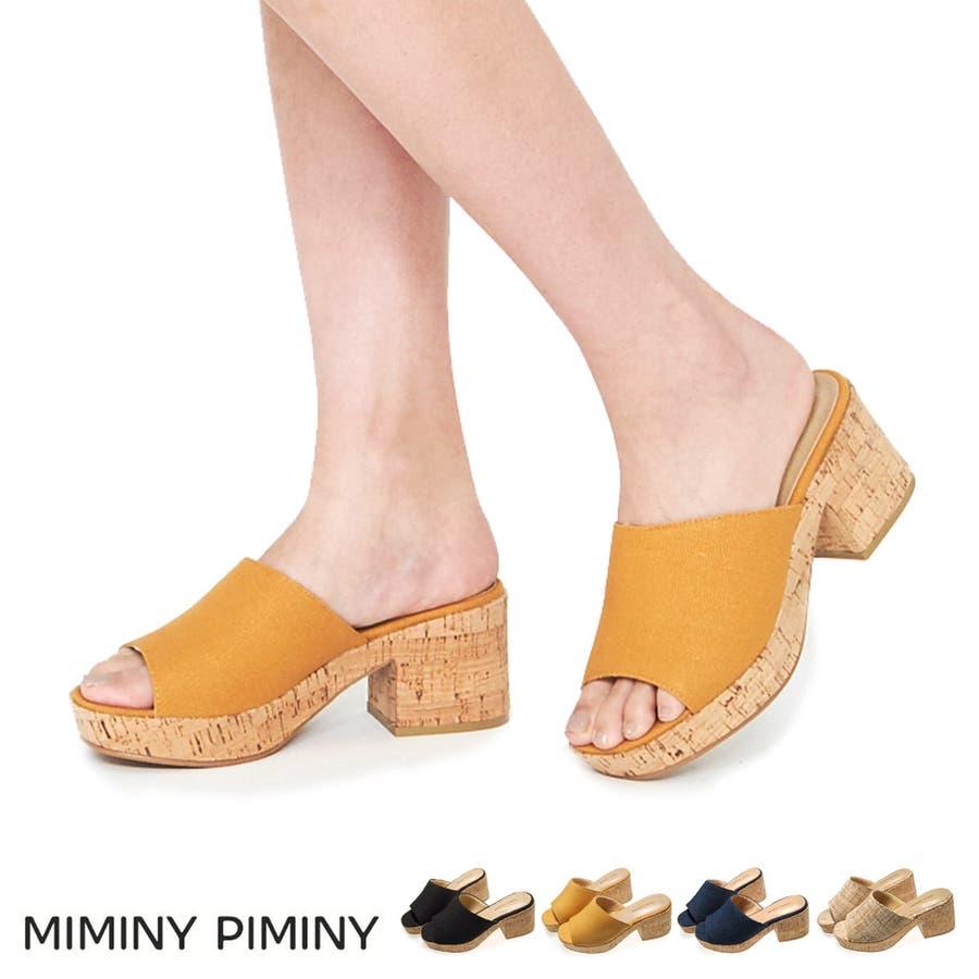 MiminyPiminy コルクソールのミュールサンダル レディース ブラック/マスタード/ネイビー/ベージュ S/M/L/LL7959s20 1