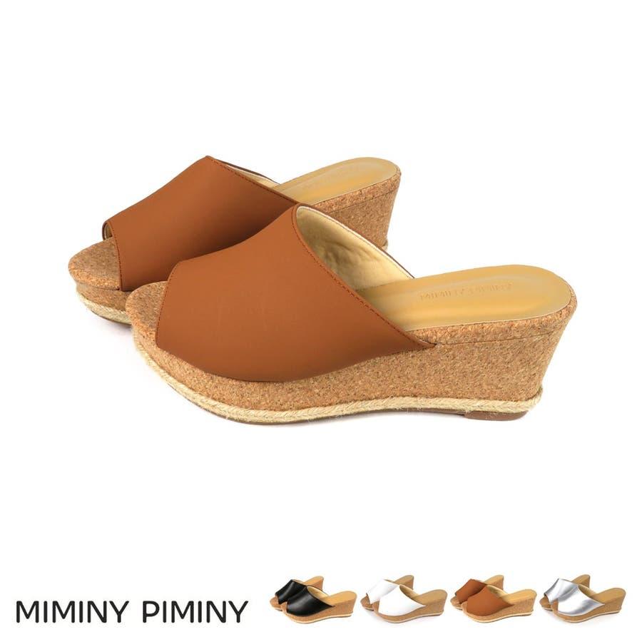 MiminyPiminy オープントゥのコルクウェッジソールサンダル レディース ブラック/ホワイト/キャメル/シルバーS/M/L/LL 7963s20 1