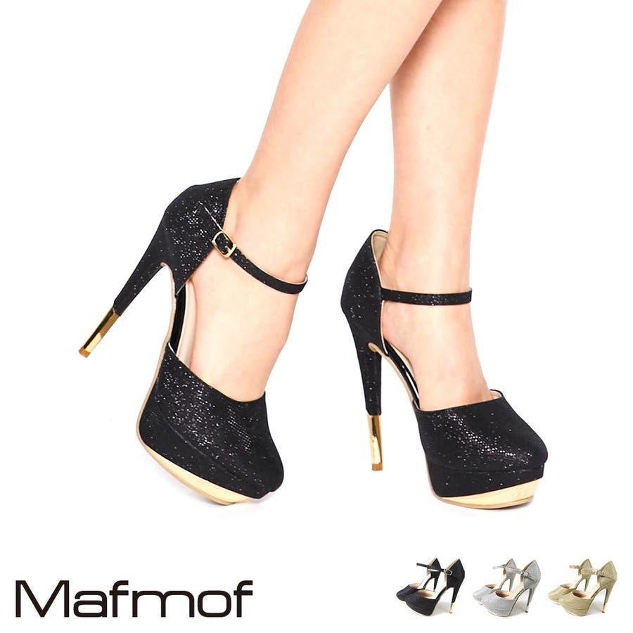 Mafmof シャイニーカラーセパレートパンプス レディース ブラック/シルバー/ゴールド S/M/L/LL 265s19 1