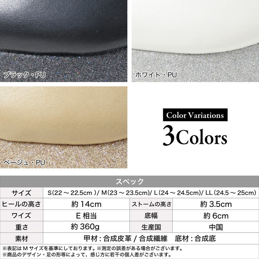 Mafmof ラメラインのアンクルストラップパンプス レディース ブラック/ホワイト/ベージュ S/M/L/LL 531s19 6