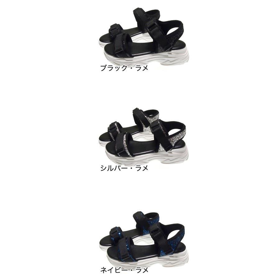 Realta グリッターラメのスポーツサンダル レディース ブラック/シルバー/ネイビー S/M/L/LL 2015s20 2