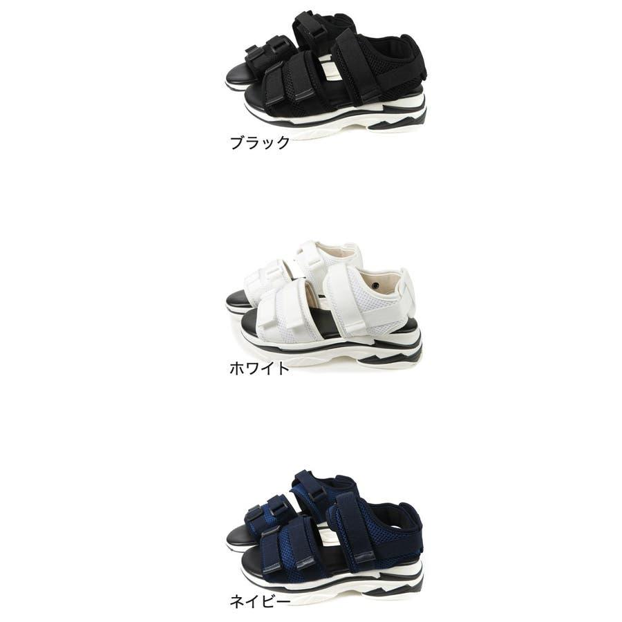 Realta メッシュベルトのスポーツサンダル レディース ブラック/ホワイト/ネイビー S/M/L/LL 2173s20 2