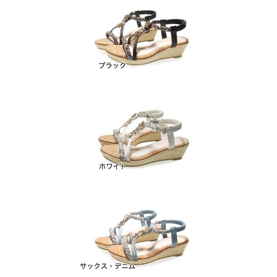 Realta ビジュー付き編みベルトのストラップサンダル レディース ブラック/ホワイト/サックス S/M/L/LL 2401s20 2