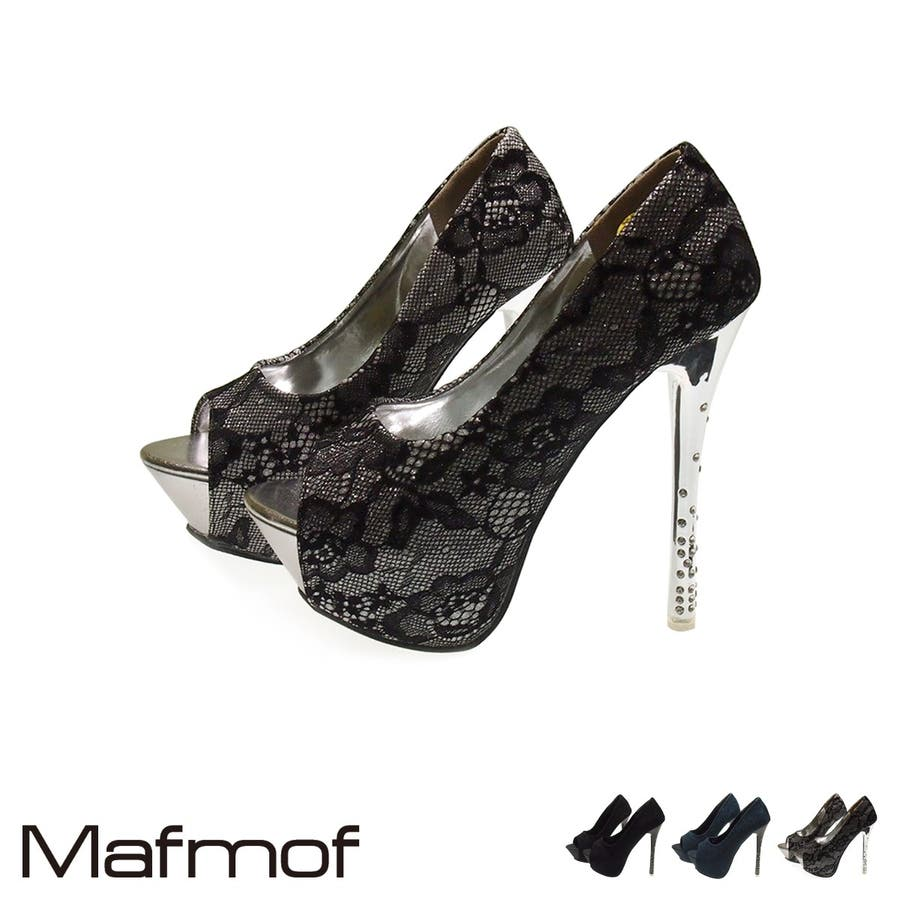 Mafmof オープントゥビジュー付きピンヒールパンプス レディース ブラック/ブルー/シルバー S/M/L 299s20 1