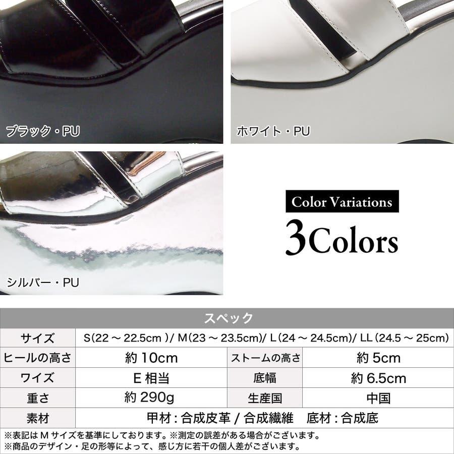 Mafmof 斜めダブルベルトのミュールサンダル レディース ブラック/ホワイト/シルバー S/M/L/LL 453s20 6