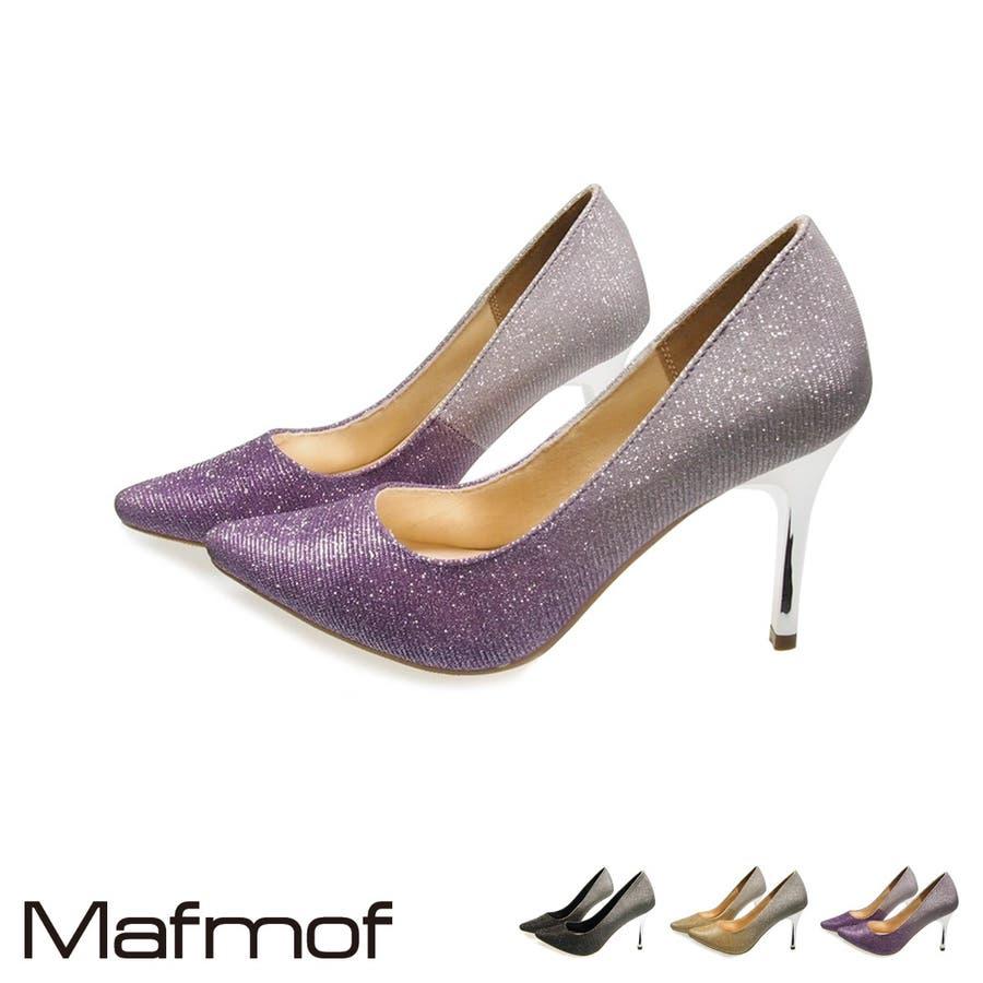 Mafmof ラメカラーグラデーションピンヒールパンプス レディース ブラック/ゴールド/パープル S/M/L/LL 627s20 1
