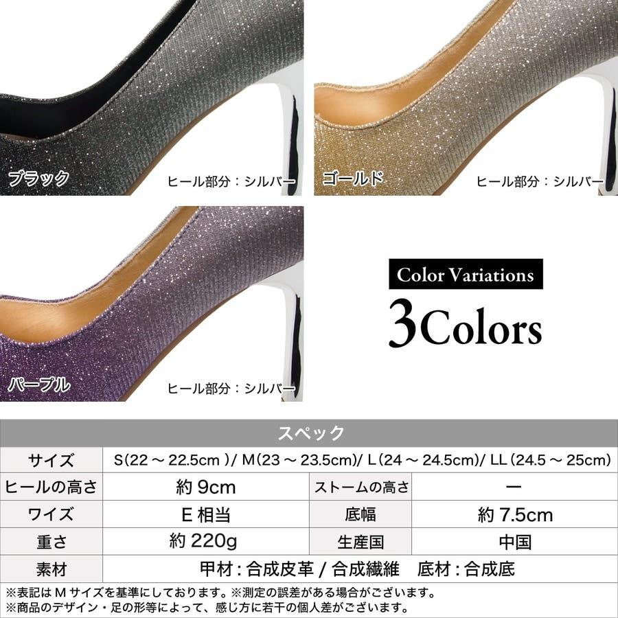 Mafmof ラメカラーグラデーションピンヒールパンプス レディース ブラック/ゴールド/パープル S/M/L/LL 627s20 5