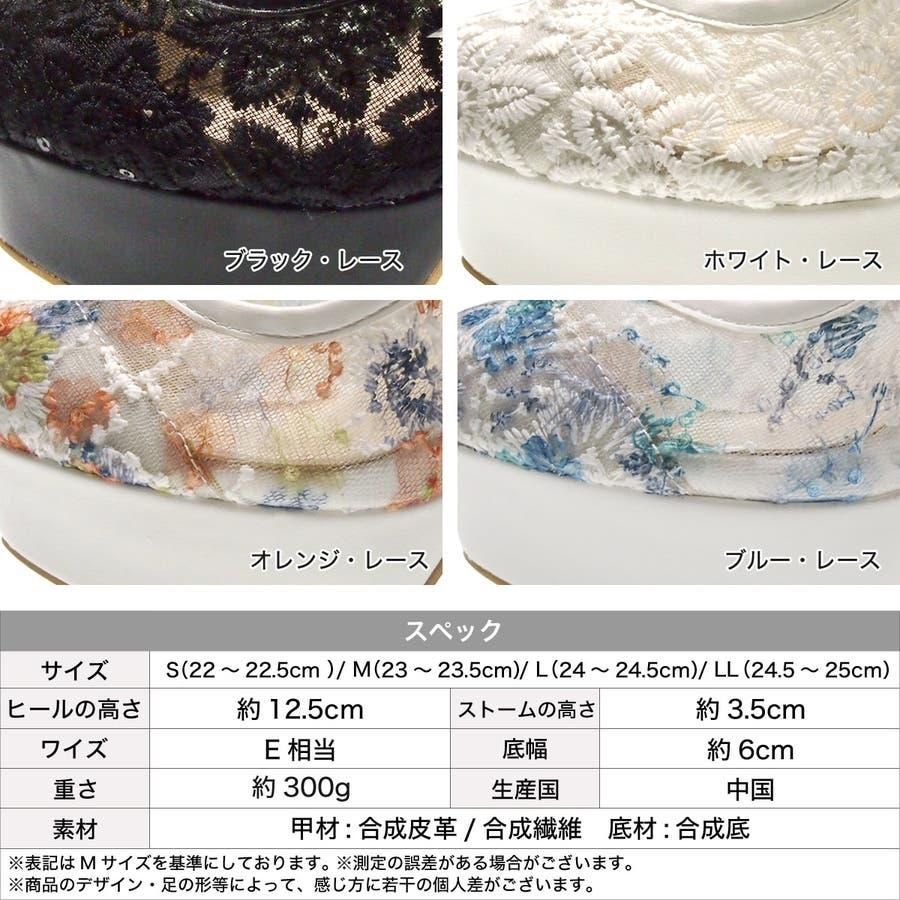 MiminyPiminy 刺繍レースのアンクルストラップパンプス レディース ブラック/ホワイト/オレンジ/ブルー S/M/L/LL7993s20 4