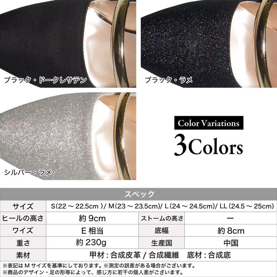 DULCIS REGALO ゴールドラインのレッドソールパンプス レディース ブラック/シルバー S/M/L/LL 8550s20 6