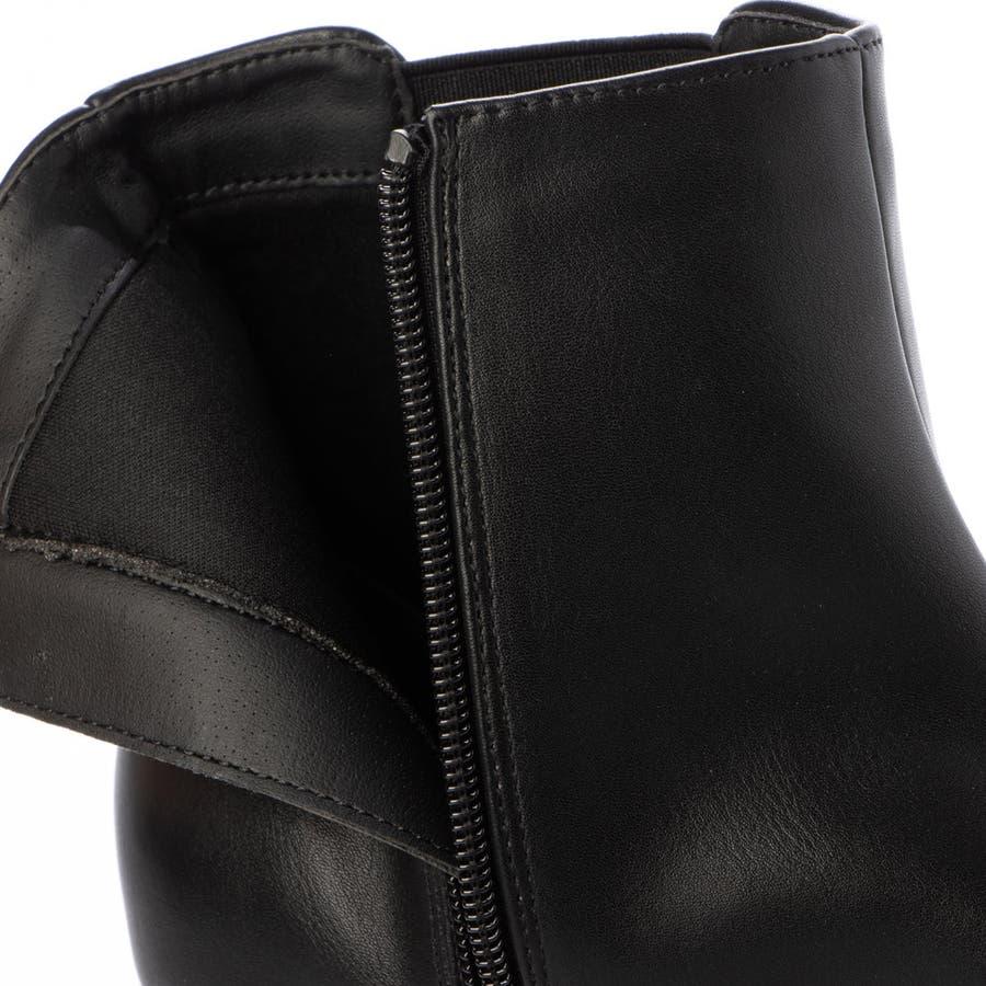 Mafmof(マフモフ) サイドゴア 厚底ブーツ 101wca 9