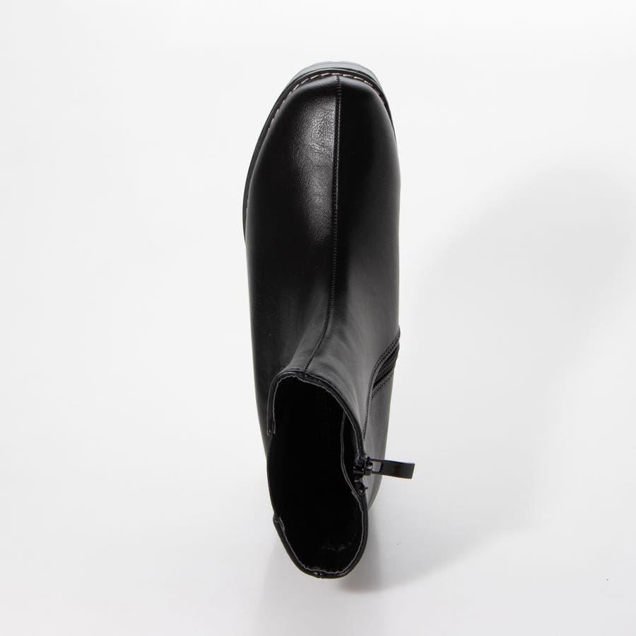Mafmof モールドタンク底サイドゴアミドル ブーツ 5