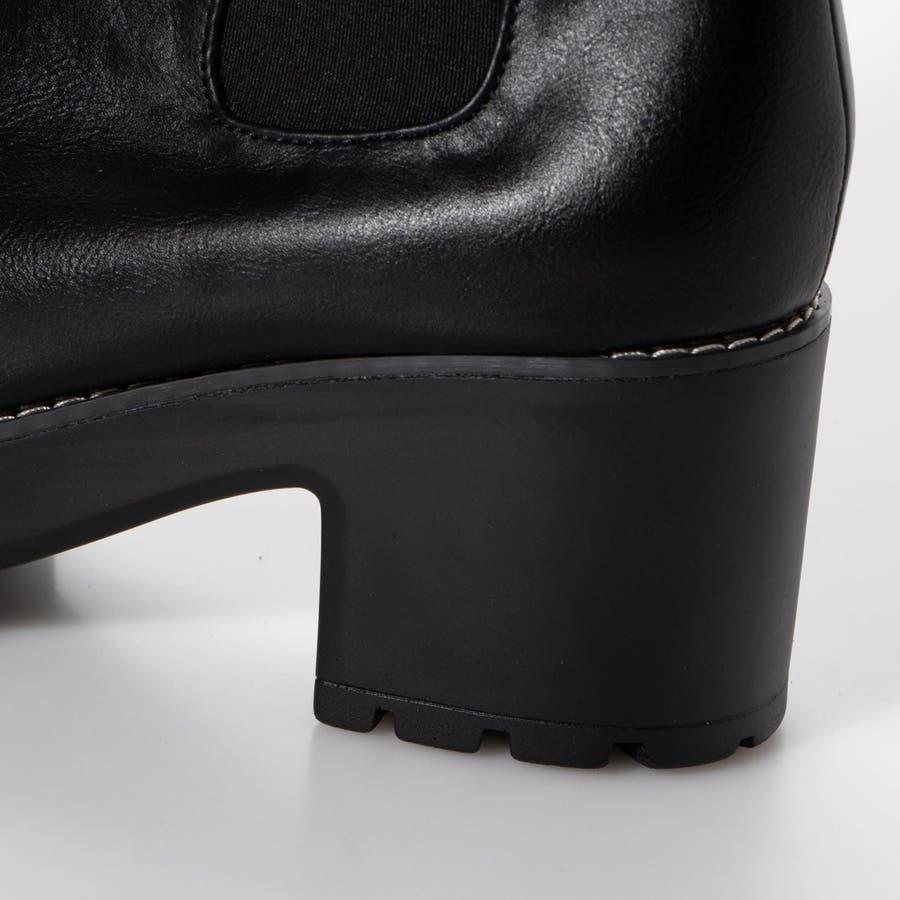 Mafmof モールドタンク底サイドゴアミドル ブーツ 8