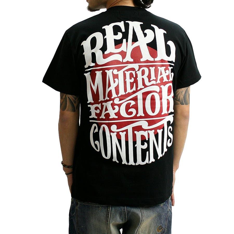 Tシャツ メンズ 半袖 4