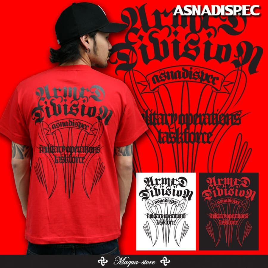 クール感出せていい感じ メンズファッション通販Tシャツ ASNADISPEC アスナディスペック アメカジ ストリート 半袖Tシャツ street-mens as-rem-5105r after1207  3045 外援