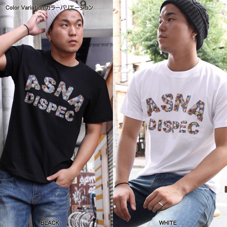 ASNADISPEC Tシャツ メンズ 2