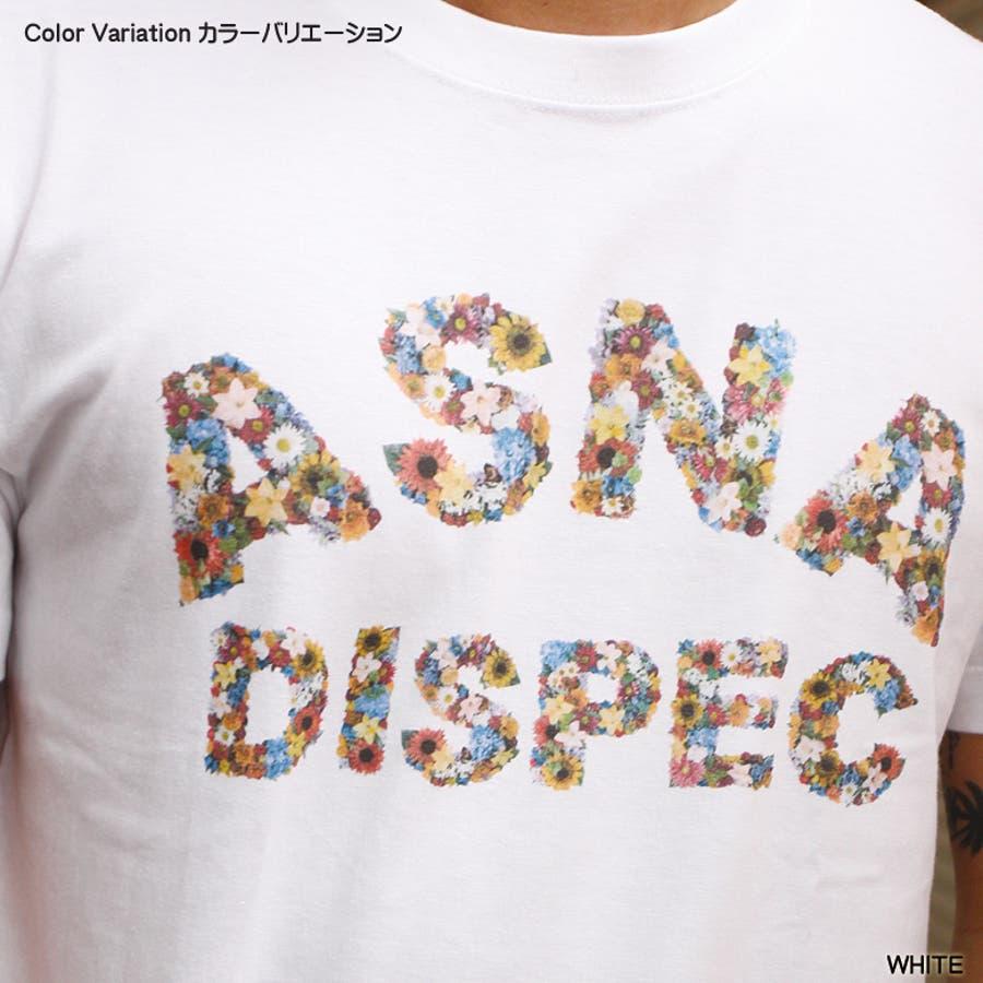 ASNADISPEC Tシャツ メンズ 5