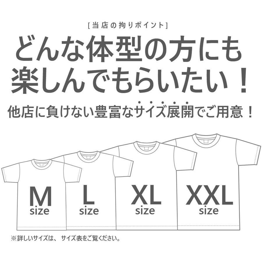 ASNADISPEC Tシャツ メンズ 9