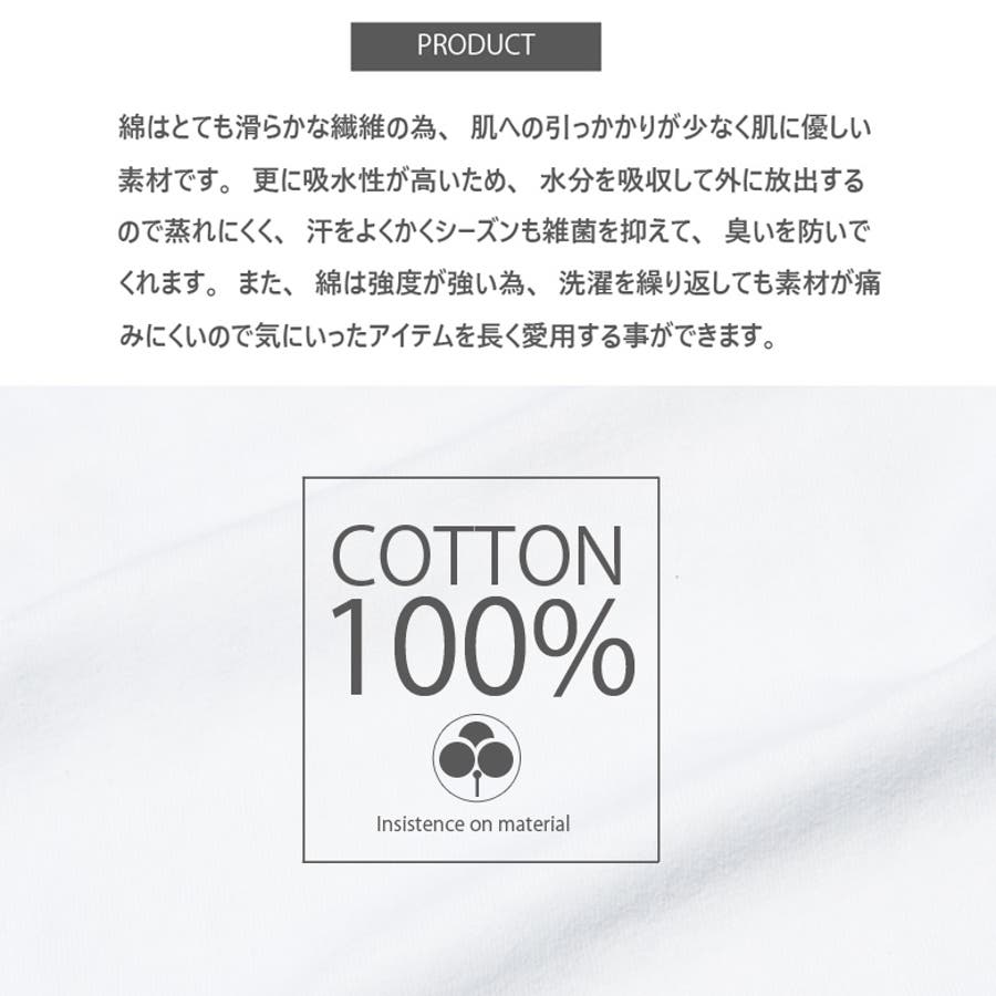 ASNADISPEC Tシャツ メンズ 8