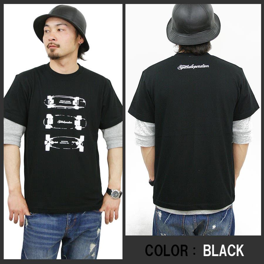 メンズ Tシャツ スケボー プリント半袖 tシャツ 大きいサイズ ストリート系 ファッション /3045/