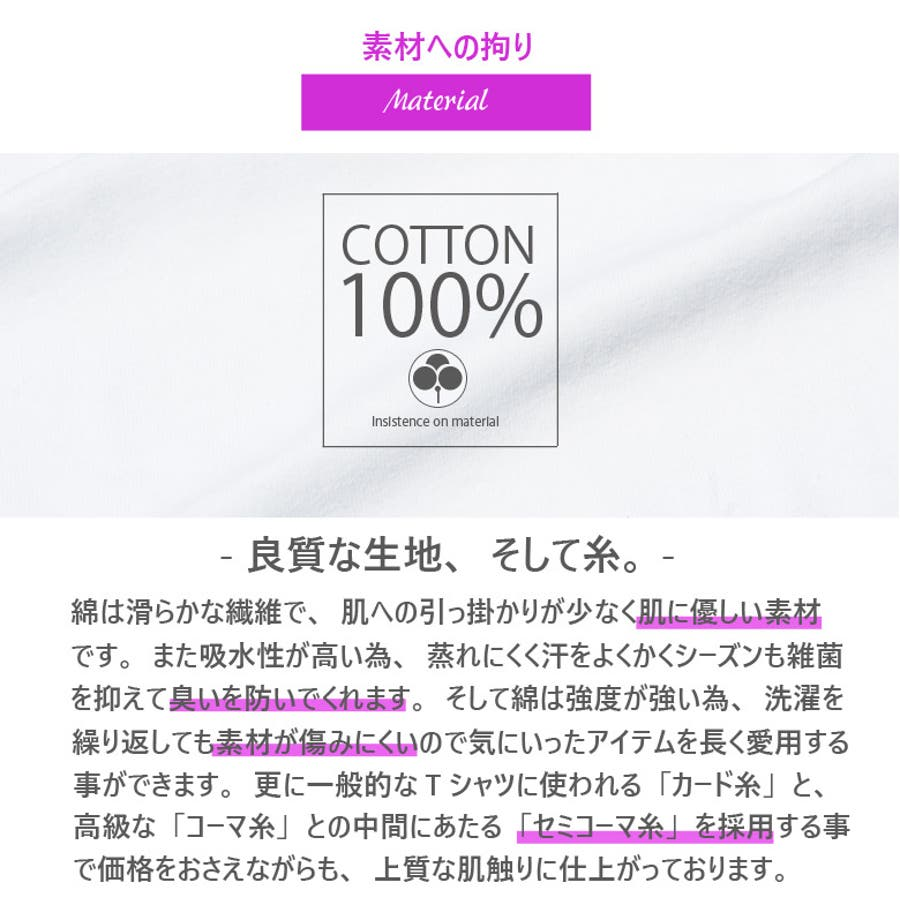 CONFUSE Tシャツ メンズ 8