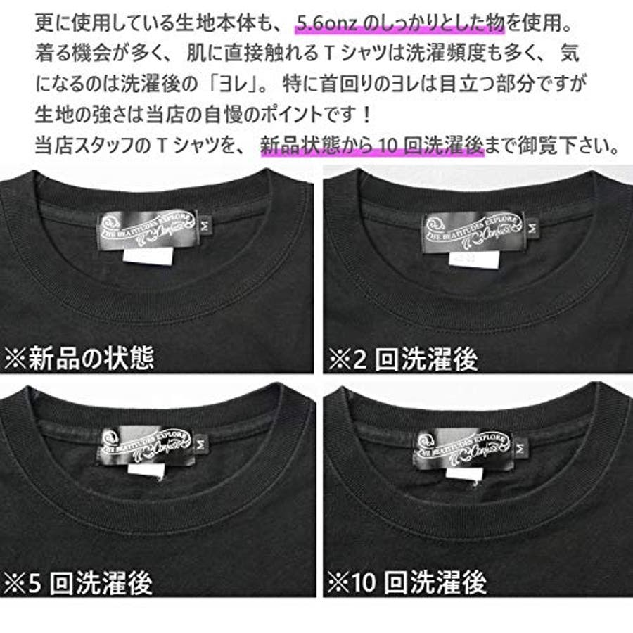CONFUSE Tシャツ メンズ 9