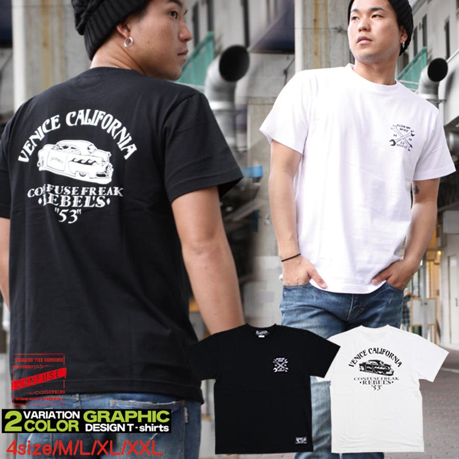 CONFUSE Tシャツ メンズ 1