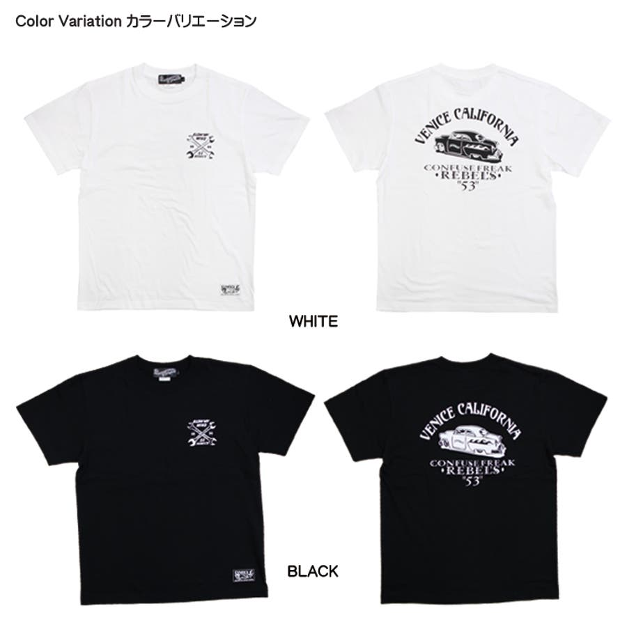 CONFUSE Tシャツ メンズ 2