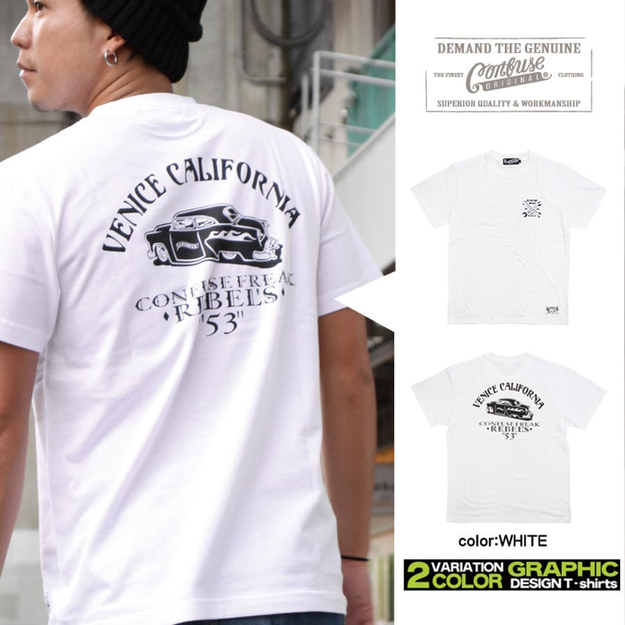 CONFUSE Tシャツ メンズ 4