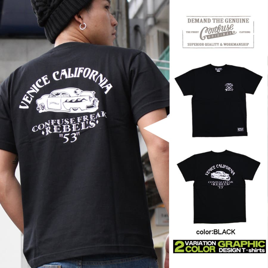 CONFUSE Tシャツ メンズ 6
