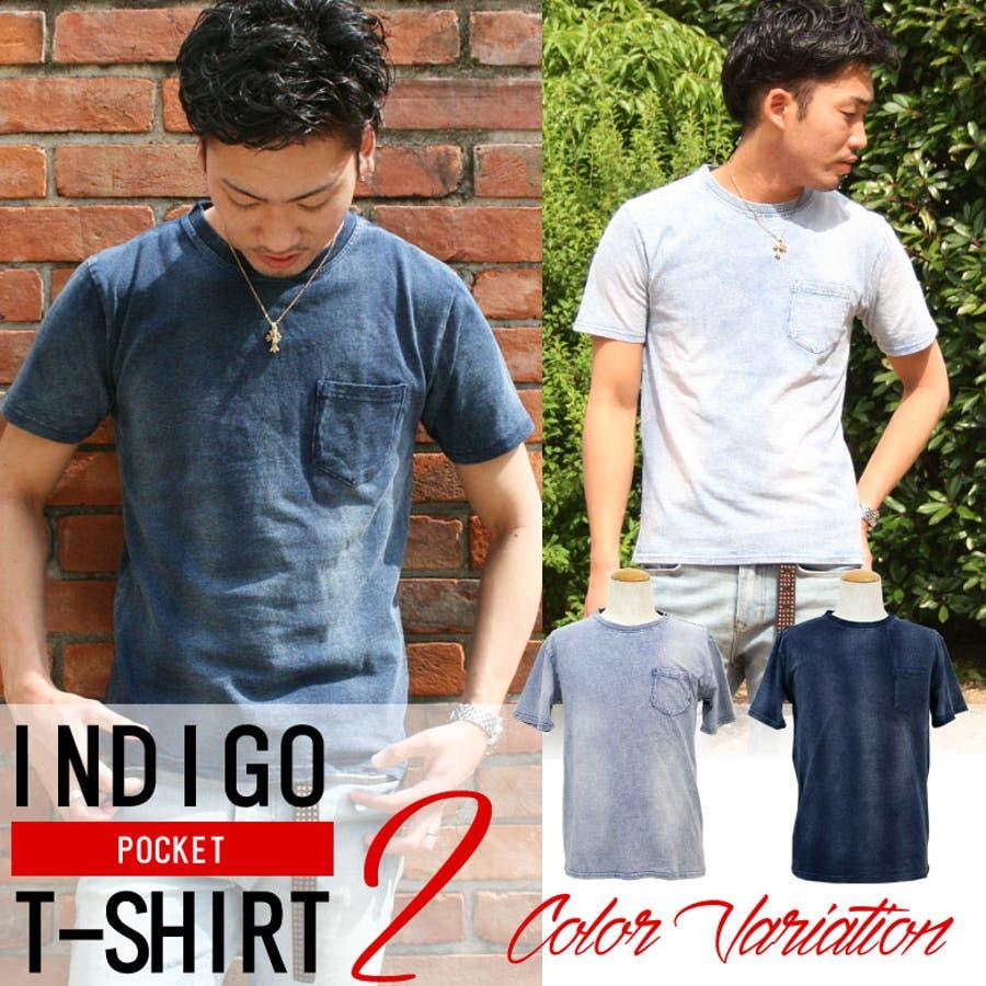 とてもいい感じでした メンズファッション通販Tシャツ メンズ 半袖 インディゴ 無地 アメカジ ストリート系 ファッション 根拠