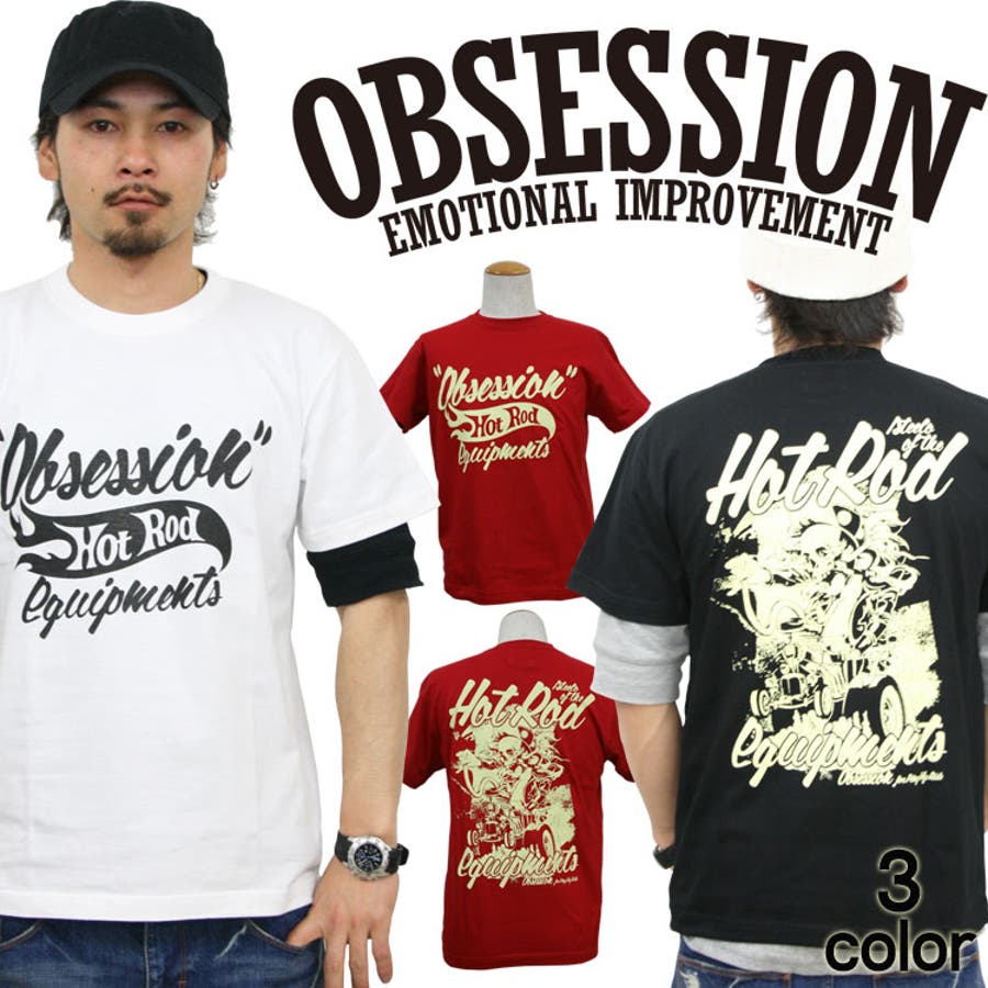 お洒落に決まって着回しも効く メンズファッション通販 OBSESSION オブセッション Tシャツ メンズ obst15103 3045 挽回