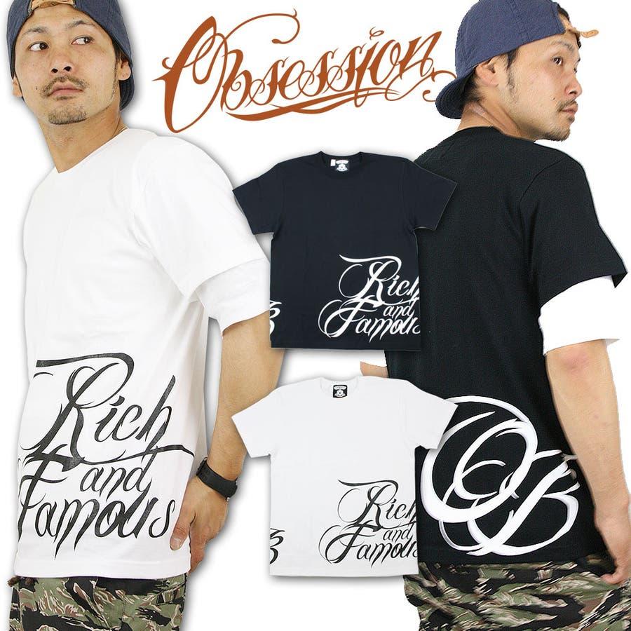 メンズ tシャツ ファッション 1