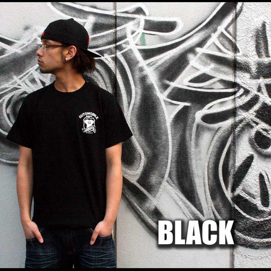 メンズ Tシャツ スカルバイク 3