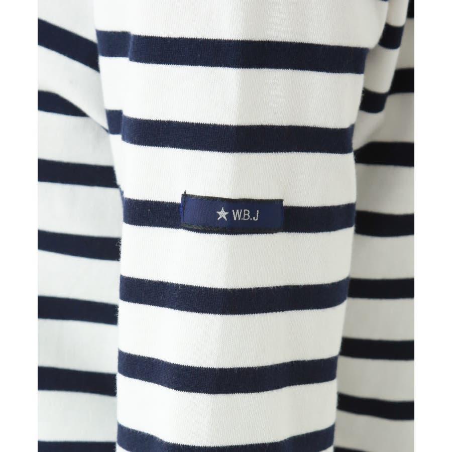 フレンチボートネックボーダー長Tシャツ 6