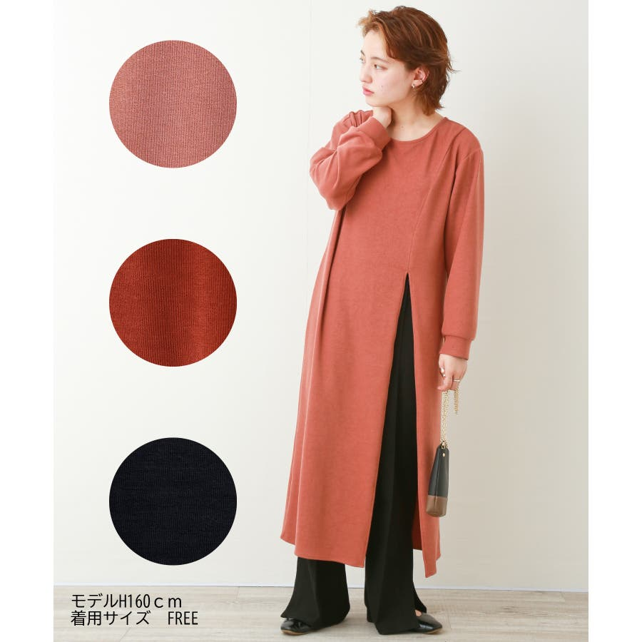 【WEB限定】重ね着を楽しむ コットン混のスリットワンピース 1