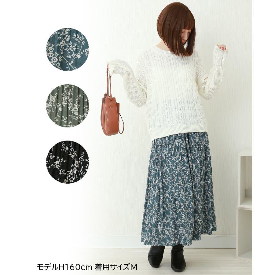 花柄ウエストフリルプリントスカート 1