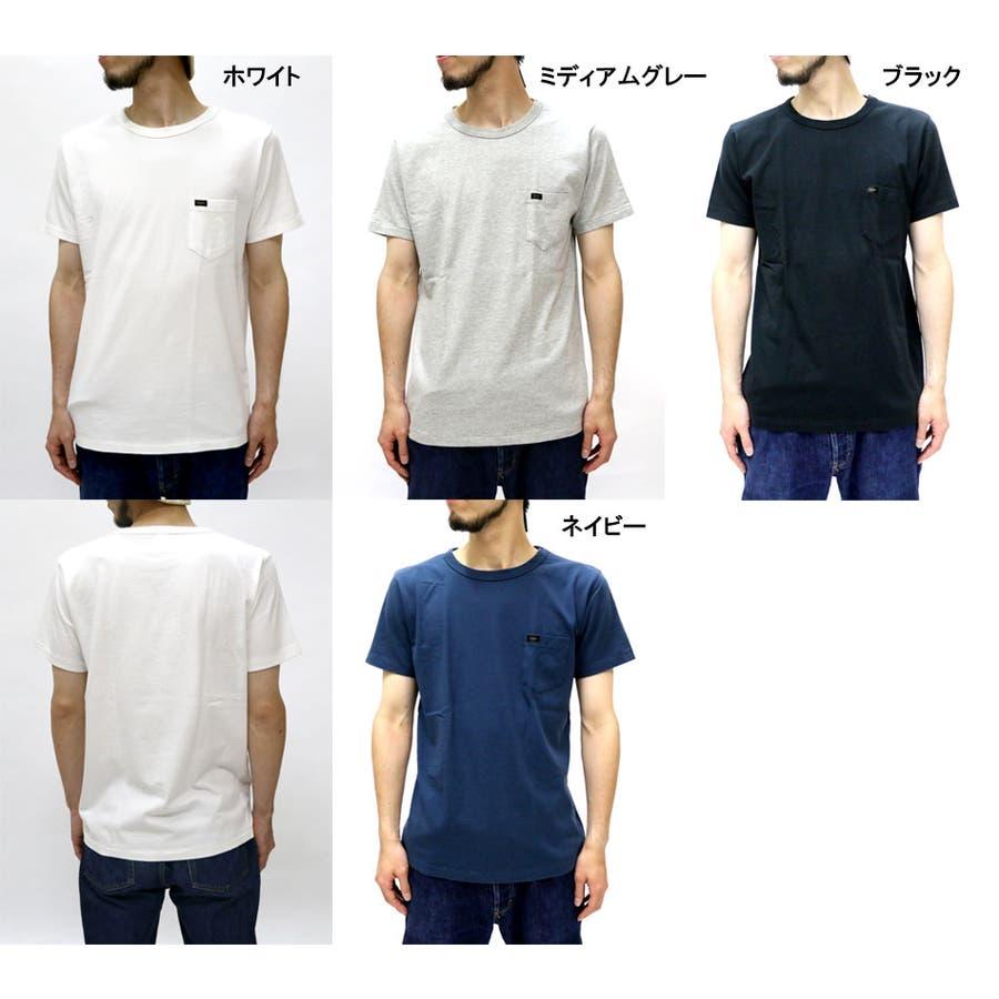 リー Tシャツ メンズ 無地 ポケット付き Tシャツ 半袖【 Lee ストリート カジュアル シンプル 無地