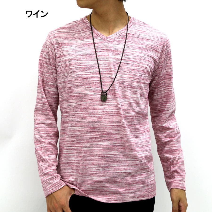 Tシャツ メンズ 無地 長袖 Vネック 粗杢 ネックレス付き カットソー【 Tシャツ Vネック 杢 無地 ティーシャツメンズカットソーメンズ Tシャツ XL LL L】 11