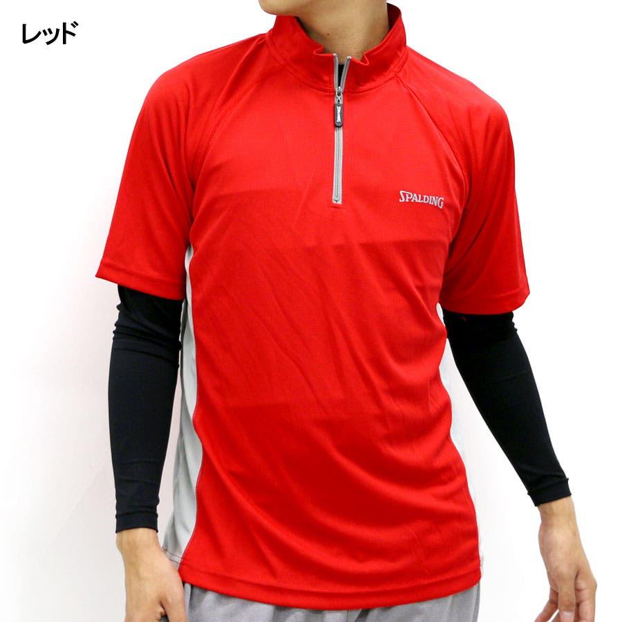 de3e539edb6e34 Tシャツ メンズ 吸汗速乾 半袖 スポルディング メンズ コンプレッション ...